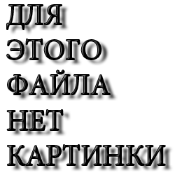 Скачать программу на русском языке симбиан